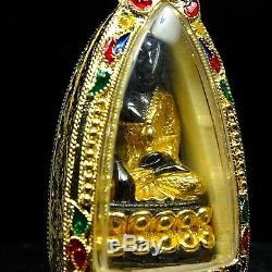 Phra Kring Chinnabanchon, Wat Bowanniwet, Thai Buddha year 2484, beautiful