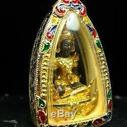 Phra Kring, Wat Suthat Bangkok yr 2485 Jao Khun Sri Sonthi Thai Buddha