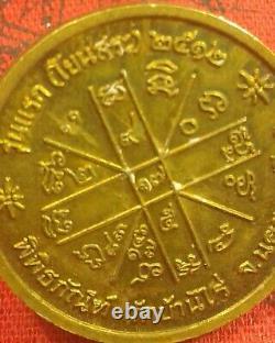 Phra-LP-Koon 1st Genuine first model 2512 year-Talisman-Thai-Buddha-Amulet A+