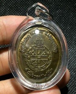 Phra-LP-Koon-Monk-Wat -janknok year-b-e-2553-Talisman-Mercy-Thai-Buddha-Amulet
