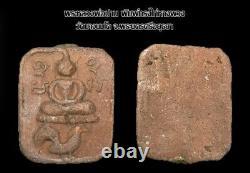 Phra LP Pan Generation Bunch-tailed chicken, B. E. 2460, Thai Buddha Amulet