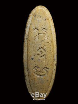 Phra Leela 25Buddha Sattawas Wat Suthad BE2500 Clay Ore Pellets Rare Thai Amulet