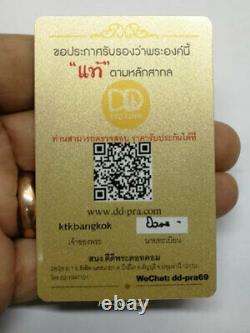 Phra Leelar 25buddha-sattawat Wat Sutud 2500 Chin Pin-code Cert Card Thai Amulet