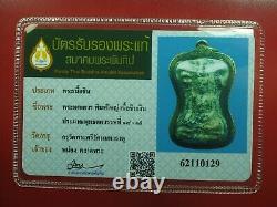 Phra Mahesuan Kru Wat Phra sri Mahathat, Suphanburi Thai Buddha Amulet
