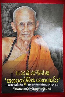 Phra Ngang Oil Maha-saneh Silver Takrut LP Inn Thai Buddha Amulet Love Charm No3