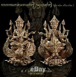 Phra Phom 4 Face Head Brahma LP Yoon Thai Buddha Amulet Luck Magic Gold Power
