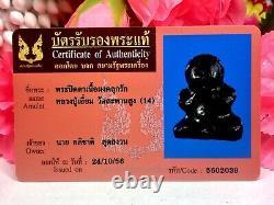 Phra Pidta LP Eim Wat Nhang Certificate Thai Amulet Buddha Protect Magic Charm