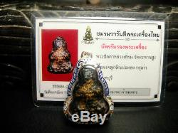 Phra Pidta Lp Eiam, Wat Sapansong Buddha With Certification! Thai Amulet