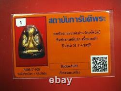 Phra Pidta Lp Pan Wat Kruawan Pim Lek, Rang Bab, Thai Buddha Amulet Card #1