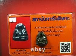 Phra Pidta Lp Pan Wat Kruawan Pim Lek, Rang Bea, Thai Buddha Amulet Card #3