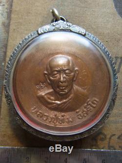 Phra Rian coin Luang Pu Tim Wat Raharai Rayong year 2517 Thai Buddha Amulet