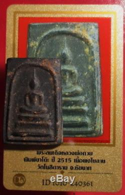 Phra Somdej Kha To Lang Yant LP Kuay Wat Kositaram. Thai Buddha Amulet rare!