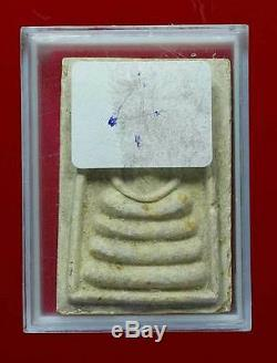 Phra Somdej LP Pae 5 Pan Certificate card Wat Pikulthong Old Thai Amulet Buddha