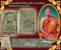Phra Somdej Prokpoh Nur Phong Lai BE2514LP Pae Wat Pikulthong Thai Amulet Buddha