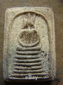 Phra Somdej, Wat Ket Chaiyo, Angthong, 7 based mold 160yr rare Thai Buddha amulet