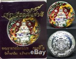 Phra Thanabodi Millionare Coin LP Lek Thai Buddha Amulet Bring Luck Earn Money