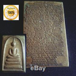 Phra somdaj wat Rakang thai Amulet Buddha, the holy material rare old# brass