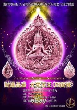 Phrom Maha Sombat Silver LP Srithepudon Thai Amulet 4 Face Buddha Lord Bhrama