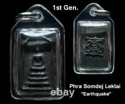 RARE PHRA SOMDEJ LEKLAI (Earthquake-Model) THAI BUDDHA AMULET PENDANT THAILAND