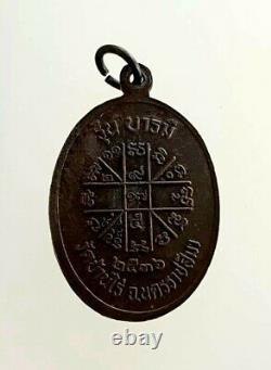 REAL Set Box Coin & Phra Pidta Lp Koon Wat Banrai Be. 2537 Thai Amulet Buddha