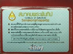 REAN LP. SO THORN WAT Sothonwararam (Roon 1st) BE2460 Thai buddha amulet & Card