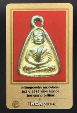 Rare! Certificate Card Lp Ngern Roon2 Wat Bangklan Be2515 Thai Amulet Buddha