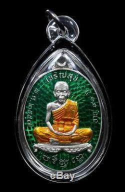 Rare! LP. Koon Wat Banrai Silver coin Thai Buddha amulet Phra Model 91 Yr