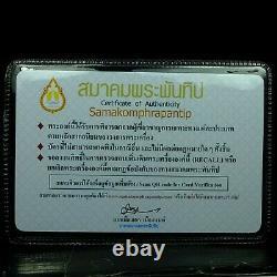 Rare Old Phra Kring Luang Phor Iam Wat Nang(and wat Hmu). Thai buddha Card# 1