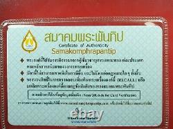 Rare Old Phra Somdej Wat PakNam Thai Buddha Amulet, Certificate card #2