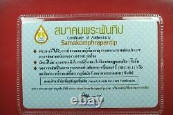 Rare Old Phra Somdej Wat PakNam Thai Buddha Amulet, Certificate card #3