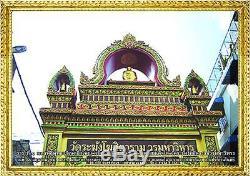 Rare! PHRA SOMDEJ LP TOH Pim Wat Rakang Old Wat Thai Amulet Buddha Antique Magic