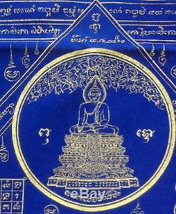 Rare Pha Yantra Yai Thai Buddha Amulet Lp Wat Raikhing Mongkol Jatukarm