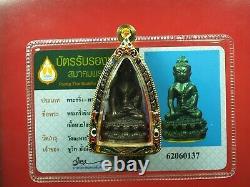 Rare Phra Kring Base Gold, LP Tim, Wat Rahanrai, Rayong. Thai buddha amulet&Card