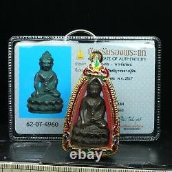 Rare Phra Kring, LP Tim (Samakom Card), Wat Rahanrai, Rayong. Thai buddha amulet