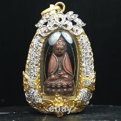 Rare, Phra Kring Pavares, Wat Bowanniwet, Thai Buddha year 2487, beautiful! Case#1
