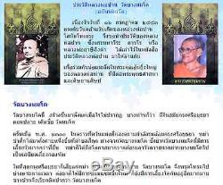Rare! Phra LP PAN Wat Bangnomcol, Old Talisman, Thai buddha Amulet, Anceint, HOT