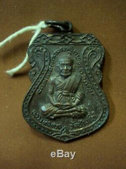 Rare Phra LP TUAD Ajarn Tim Wat Changhai Year B. E. 2522 Real Thai Buddha Amulet