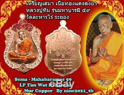 Rare! Phra LP Tim Wat Rahanrai Nur Copper BE59 Old Thai Amulet Buddha Antique