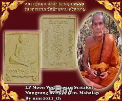 Rare! Phra Phong LP Moon Nang Tung Trimas 59 Old Wat Thai Amulet Buddha Antique