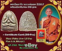 Rare! Phra Pidta Jew LP Pae Wat Pikulthong BE2517 Old Thai Amulet Buddha Antique