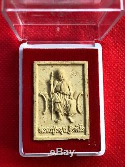 Rare! Phra Pong Somdej LP Moon BE2561 Wat Banjan Old Thai Amulet Buddha Antique