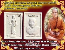 Rare! Phra Pong Somdej Sivalee LP Moon BE2561 Wat Banjan Old Thai Amulet Buddha