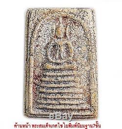 Rare Phra Somdej Phra Kejchiyo 7 Buddha Thai Amulet Southeast Asia Holy Powder