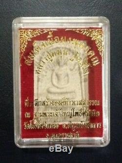 Rare! Phra Somdej Phra LP Moon Wat Banjan Old Wat Thai Amulet Buddha Antique