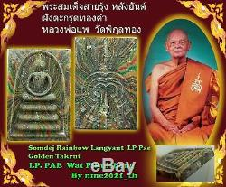 Rare! Phra Somdej Rainbow Lang Yant Golden Takrut LP Pae Wat Thai Amulet Buddha