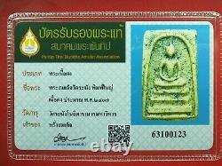 Rare Phra Somdej Toh Wat Rakhang Buddha, Phim Yai, Thai buddha amulet Certi Card12