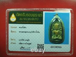 Rare Phra Yod Khun Pon, Lopburi, Kru Wat Kai Lopburi, Thai buddha amulet & Card