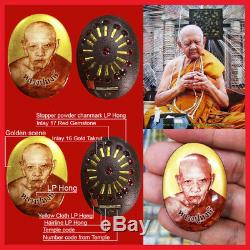 Rare Real Thai Amulet Buddha Charm Coin Jumbo Locket 16 Takrut LP Hong 2546 BE