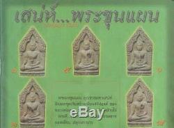 Rare1993 Phra Khun Paen LP Koon Wat Banrai 19 Takrud Thai Buddha Amulet Powerful