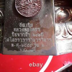 Real 100 % OLd LP Sothon Statue Thai Buddha Amulet Talisman Holy Magic Rare